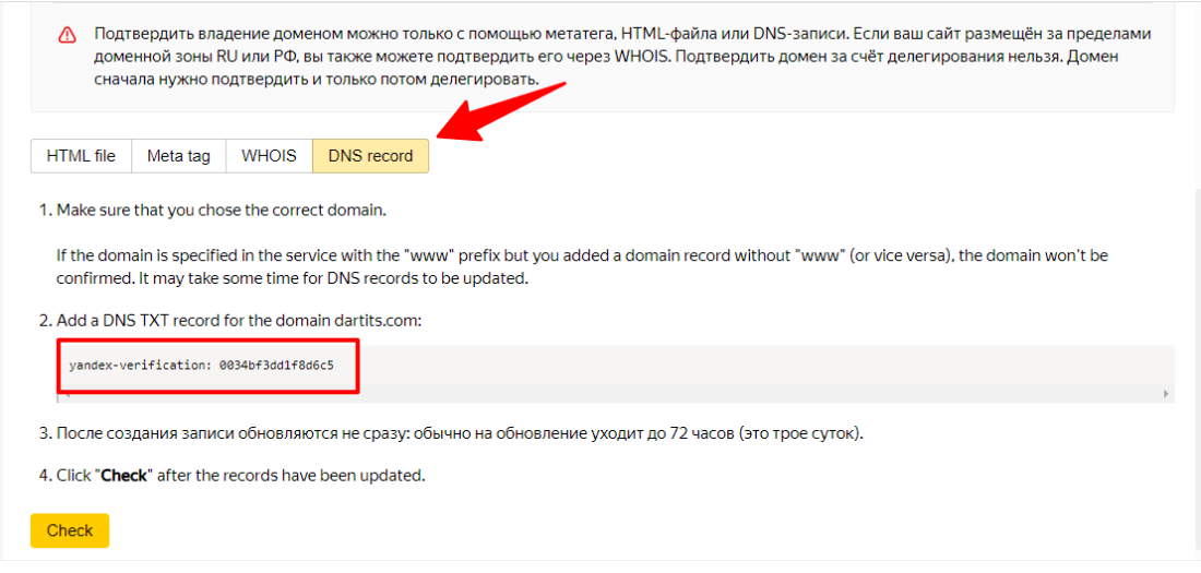 DNS update for free email hosting
